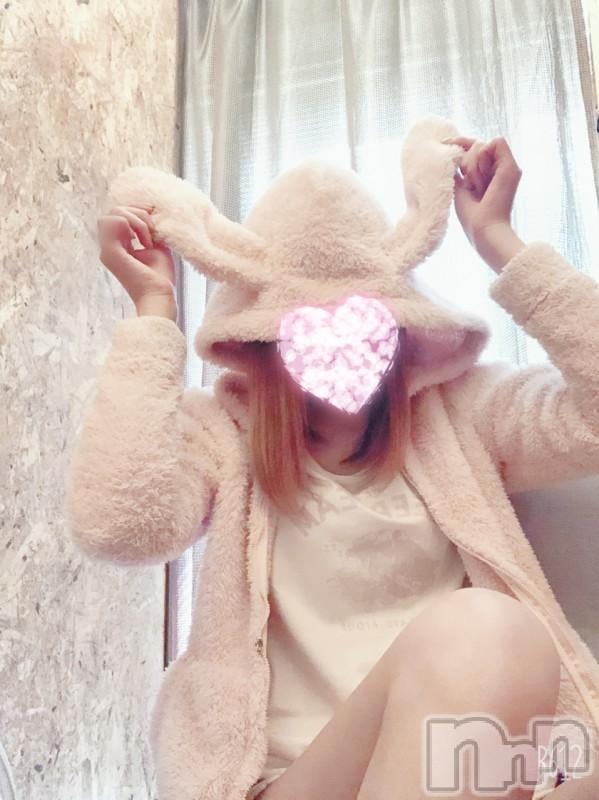 新潟手コキsleepy girl(スリーピーガール) 新人あかねちゃん(20)の2021年2月23日写メブログ「三日坊主🙄」