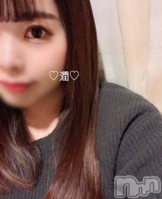 新潟デリヘルMinx(ミンクス) 潤【新人】(22)の8月17日写メブログ「🤍1時まで🤍」