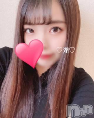 新潟デリヘル Minx(ミンクス) 潤【新人】(22)の6月14日写メブログ「♡出勤♡」