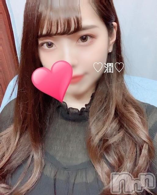 新潟デリヘルMinx(ミンクス) 潤【新人】(22)の2021年2月23日写メブログ「💌おれい💌」