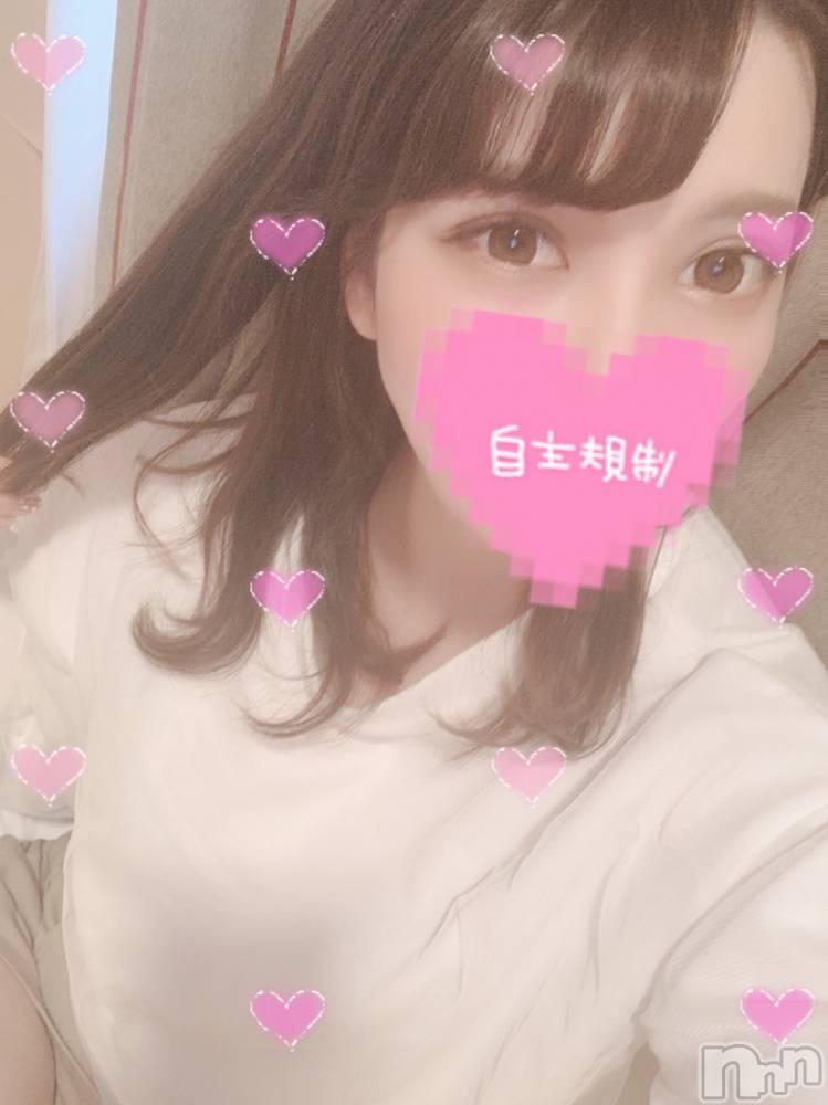 新潟デリヘルMinx(ミンクス) 弥生【新人】(24)の11月26日写メブログ「第一ホテル本指名のお兄さん💗」