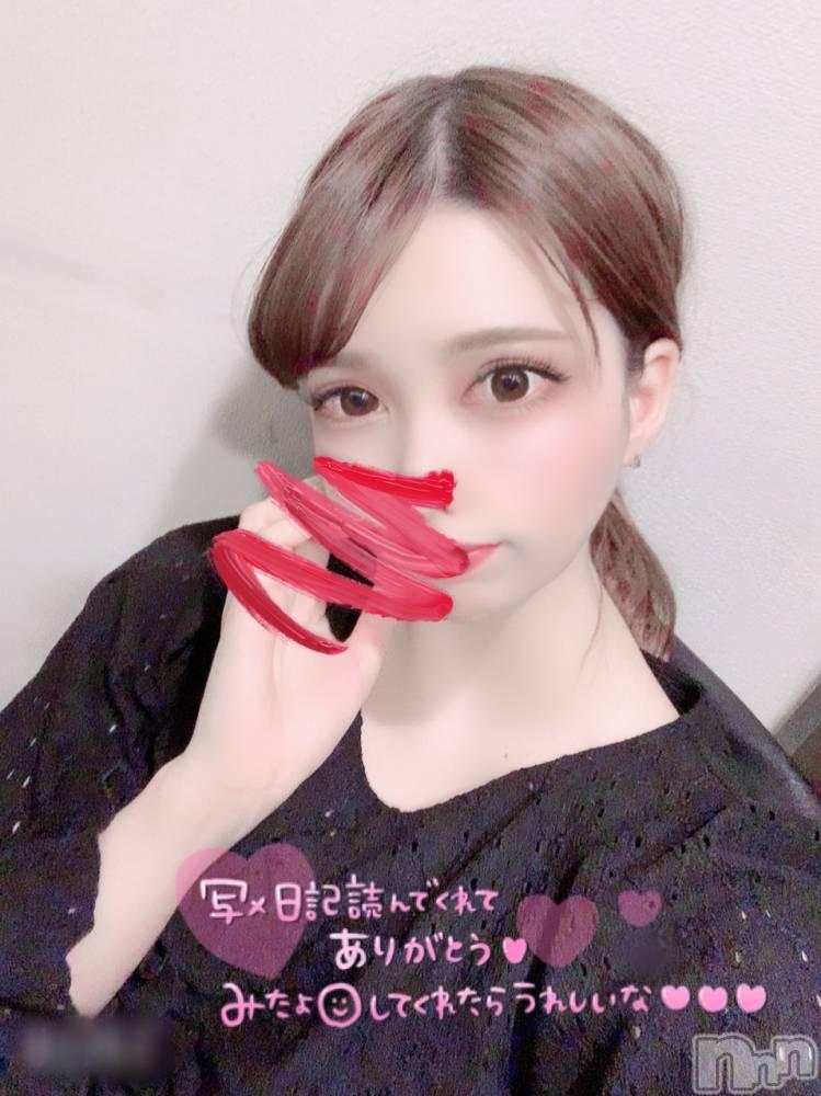 新潟デリヘルMinx(ミンクス) 弥生【新人】(24)の4月17日写メブログ「お久しぶりです🕊 𓂃 𓈒𓏸◌」