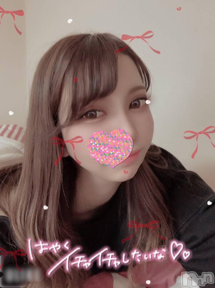 新潟デリヘルMinx(ミンクス) 弥生【新人】(24)の4月18日写メブログ「出勤しました❤」