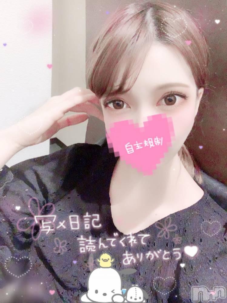 新潟デリヘルMinx(ミンクス) 弥生【新人】(24)の4月19日写メブログ「ブルーシャトー本指名のHさま❤」