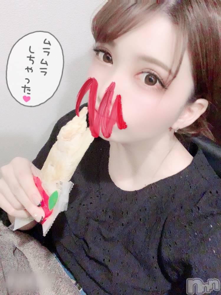 新潟デリヘルMinx(ミンクス) 弥生【新人】(24)の4月20日写メブログ「おはようございます🌞」