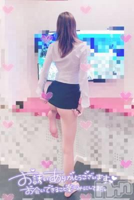 新潟デリヘル Minx(ミンクス) 弥生【新人】(24)の5月3日写メブログ「ブルーシャトー28のMさん💓」