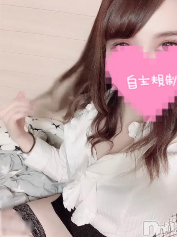 新潟デリヘルMinx(ミンクス) 弥生【新人】(24)の2021年2月23日写メブログ「明日から❤!」