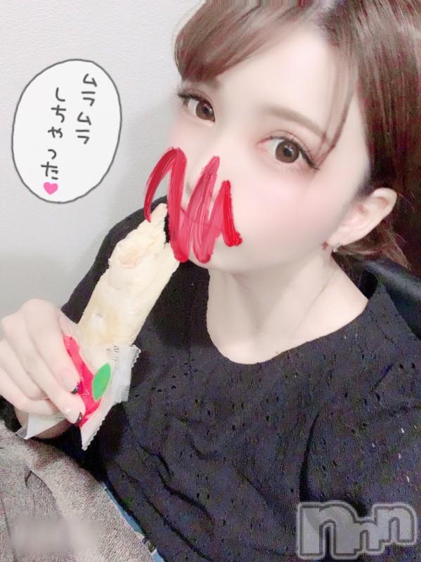 新潟デリヘルMinx(ミンクス) 弥生【新人】(24)の2021年5月4日写メブログ「アルファーワンのKさま💓」