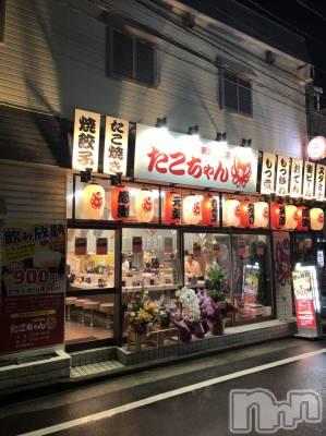 新潟駅前居酒屋・バー たこちゃん駅前店(タコチャンエキマエテン)の店舗イメージ枚目