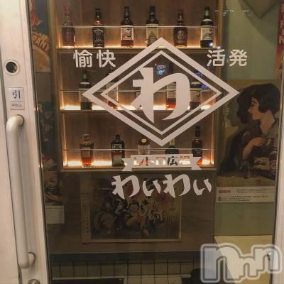 新潟駅前居酒屋・バー レトロ広場 わいわい(レトロヒロバ ワイワイ)の店舗イメージ枚目