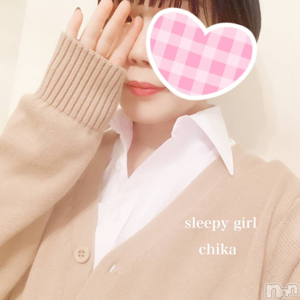 新潟手コキsleepy girl(スリーピーガール) 体験ちかちゃん(20)の12月9日写メブログ「こんばんわ」