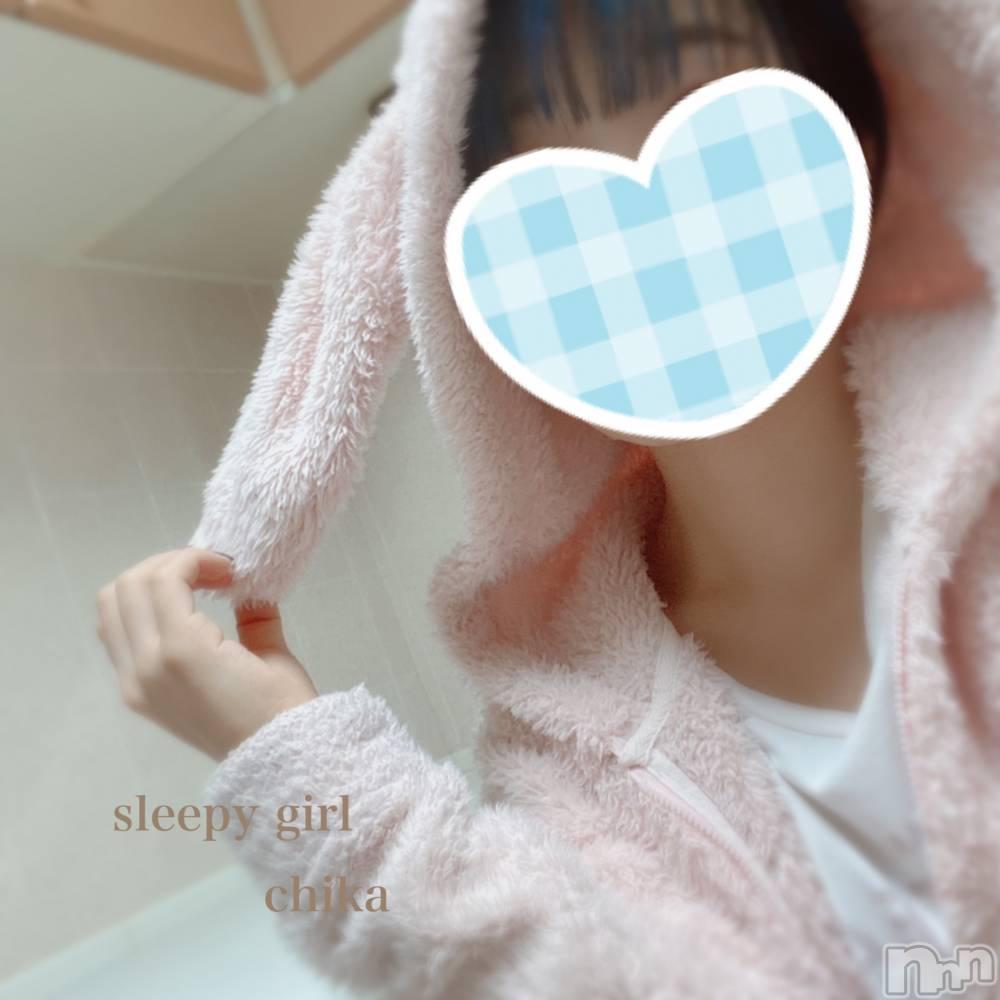 新潟手コキsleepy girl(スリーピーガール) 体験ちかちゃん(20)の12月10日写メブログ「❥ アートホテル はじめましてのWさま」