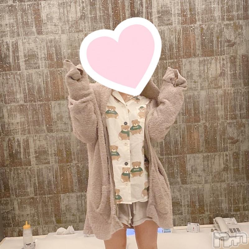 新潟手コキsleepy girl(スリーピーガール) 体験ちかちゃん(20)の2020年11月22日写メブログ「💌 お礼」