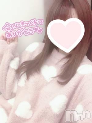 新潟手コキ sleepy girl(スリーピーガール) 体験みれいちゃん(22)の1月4日写メブログ「やった~~」