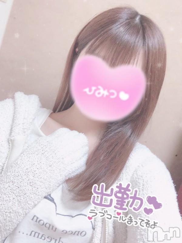 新潟手コキsleepy girl(スリーピーガール) 体験みれいちゃん(22)の2021年1月13日写メブログ「今年はじめて」