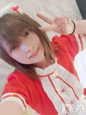 上越デリヘル RICHARD(リシャール)(リシャール) 雛野みい(19)の2月17日写メブログ「赤メイドっ!」