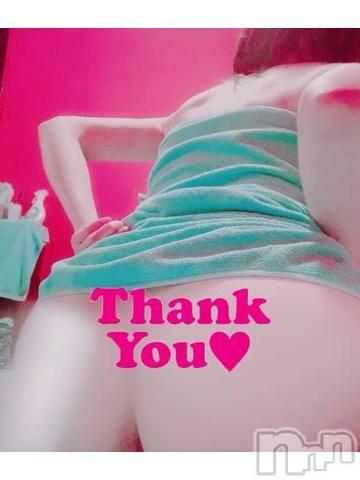 新潟ソープ新潟バニーコレクション(ニイガタバニーコレクション) チズル(24)の6月6日写メブログ「ありがとう?」
