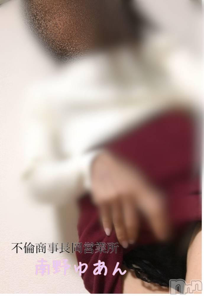 長岡人妻デリヘル不倫商事 長岡営業所(フリンショウジナガオカエイギョウショ) 南野 ゆあん(33)の11月25日写メブログ「こわ~い(>人<;)」