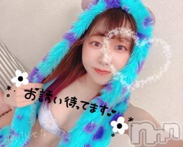 長野デリヘル WIN(ウィン) せな 新人(20)の1月6日写メブログ「おもちもち~(ノ)?ω?(ヾ)」