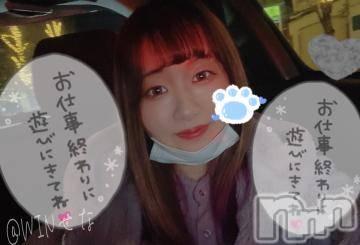 長野デリヘル WIN(ウィン) せな(20)の1月6日写メブログ「お仕事お疲れ様です?」