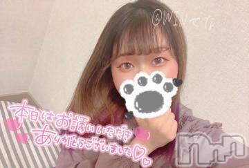 長野デリヘル WIN(ウィン) せな 新人(20)の1月6日写メブログ「?? 出張のお兄さんっ」