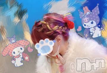 長野デリヘル WIN(ウィン) せな 新人(20)の1月11日写メブログ「こんにちは」