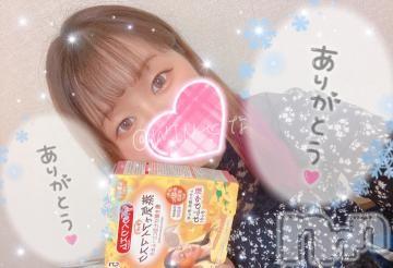 長野デリヘルWIN(ウィン) せな(20)の2021年1月11日写メブログ「赤からの本指名様?」