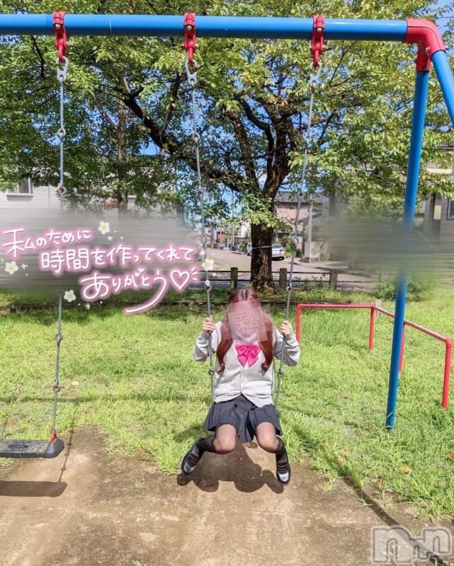 長岡デリヘルばななフレンド(バナナフレンド) しずく(25)の2021年9月13日写メブログ「昨日のラスト(ㅅ´ ˘ `)」
