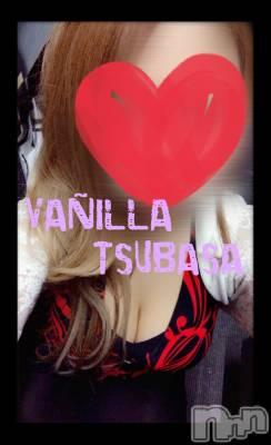 松本デリヘル VANILLA(バニラ) つばさ(19)の11月15日写メブログ「⏰ 時間まで ⏰」