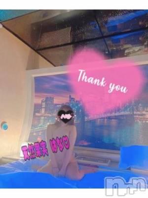 長野デリヘル 天然果実 BB長野店(テンネンカジツビービーナガノテン) はな 妹好きにはたまらない♪(20)の12月12日写メブログ「? ありがとう ?」
