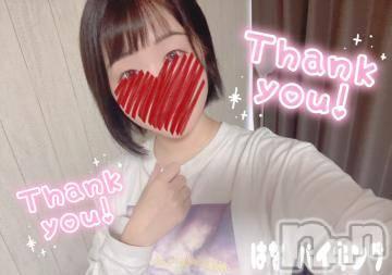 長野デリヘル バイキング はな 妹好きにはたまらない♪(20)の9月6日写メブログ「?自宅のお兄さん?」