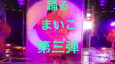 上田人妻デリヘル 人妻華道 上田店(ヒトヅマハナミチウエダテン) 【体験熟女】まいこ(52)の5月4日動画「第三弾…❤️」
