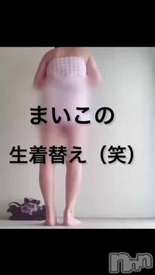 人妻華道 上田店(ヒトヅマハナミチウエダテン) 【熟女】まいこ(52)の6月23日動画「生着替え…❤️」