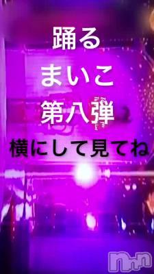 上田人妻デリヘル 人妻華道 上田店(ヒトヅマハナミチウエダテン) 【熟女】まいこ(52)の5月16日動画「やっと…脱ぎます…❤️」