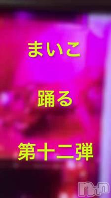 上田人妻デリヘル 人妻華道 上田店(ヒトヅマハナミチウエダテン) 【熟女】まいこ(52)の5月29日動画「エロダンス最終…❤️」