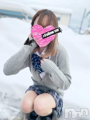 ひびき☆2年生☆(19) 身長160cm、スリーサイズB84(C).W56.H83。新潟デリヘル #新潟フォローミー(ニイガタフォローミー)在籍。