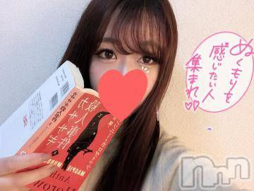 長岡デリヘル ROOKIE(ルーキー) 体験☆あんな(24)の11月23日写メブログ「お礼」