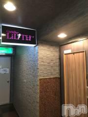 新潟駅前ガールズバー(ガールズバーリリス)のお店速報「本日10日出勤情報!」