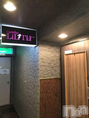 新潟駅前ガールズバー Girls  Bar  LiLiTH(ガールズバーリリス)の店舗イメージ枚目