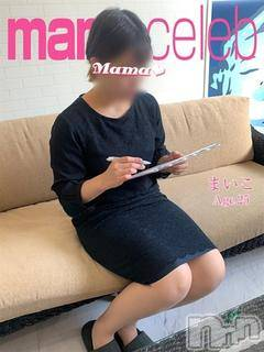 長岡人妻デリヘルmamaCELEB(ママセレブ) 体験 まいこ(25)の11月30日写メブログ「出勤しました♪」