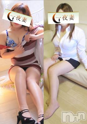 えみり&みずほ(3P)(30) 身長160cm、スリーサイズB88(G以上).W62.H90。新潟人妻デリヘル 一夜妻(イチヤヅマ)在籍。