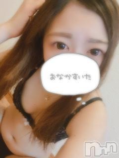 上越デリヘル密会ゲート(ミッカイゲート) 理恵(りえ)(20)の2020年11月22日写メブログ「おはようございまふ」