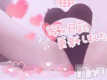 松本人妻デリヘル 松本人妻隊(マツモトヒトヅマタイ) あすか(24)の1月17日写メブログ「おはようございます??」