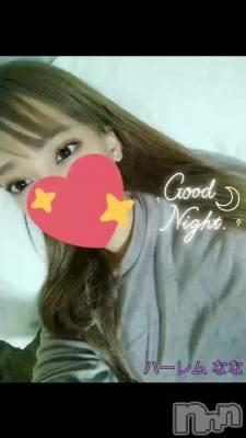 〘動画〙おやすみなさい~( ˘ω˘ )zzz