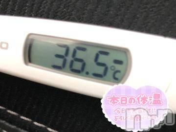 長岡人妻デリヘル mamaCELEB(ママセレブ) 体験 さおり(26)の12月28日写メブログ「今年最後の出勤?」