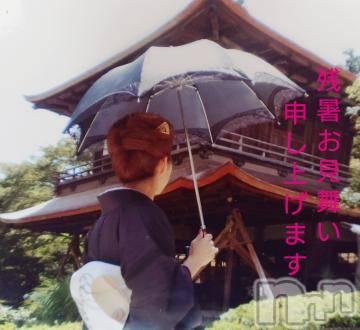 上田人妻デリヘル 人妻華道 上田店(ヒトヅマハナミチウエダテン) 【熟女】小雪(49)の8月8日写メブログ「残暑お見舞い申し上げます。」