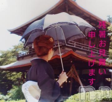 上田人妻デリヘル人妻華道 上田店(ヒトヅマハナミチウエダテン) 【熟女】小雪(49)の2021年8月8日写メブログ「残暑お見舞い申し上げます。」