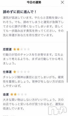 新潟デリヘル 新潟デリヘル倶楽部(ニイガタデリヘルクラブ) める(18)の12月28日写メブログ「悲しい」