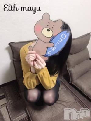 新潟人妻デリヘル Elth(エルス) まゆ(28)の1月14日写メブログ「【速報】」