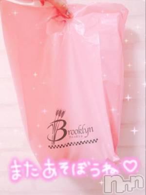 上越デリヘル HONEY(ハニー) あおい(♪♪)(19)の12月6日写メブログ「お礼?」